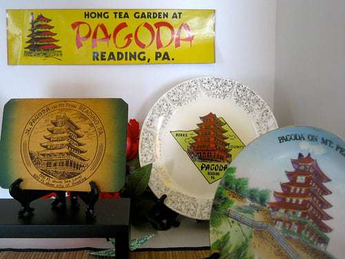 There is a Pagoda in Reading Pennsylvania!