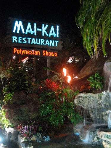 Mai Tais at the Mai Kai - Ft. Lauderdale FL Historic Tiki Destination - Oh My!
