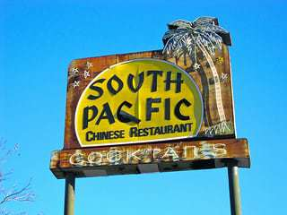 South Pacific Vintage Sign Tiki Newton Ma RetroRoadmap.com